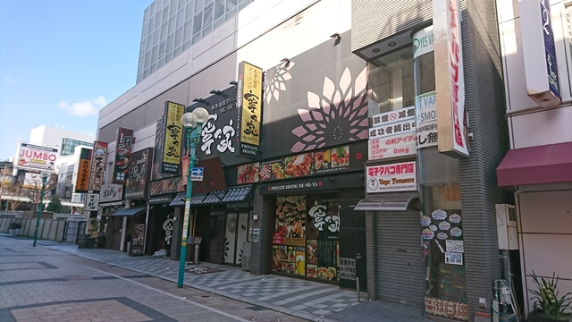 ジョイフルモール商店街