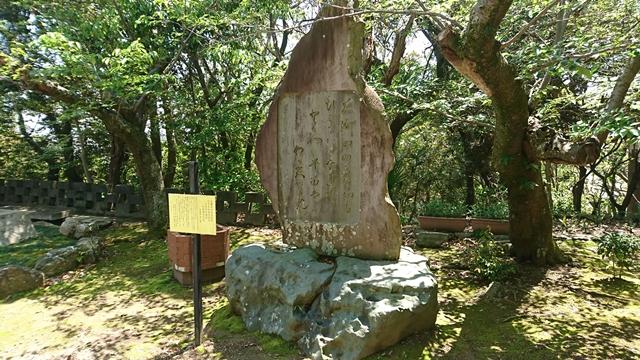縣居神社 石碑