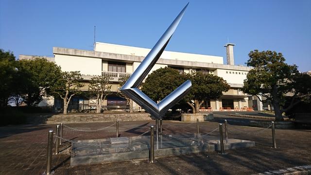浜松市教育文化会館(はまホール)