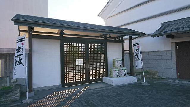 天神蔵 浜松酒造株式会社