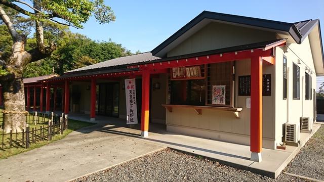 浜松秋葉神社 社務所