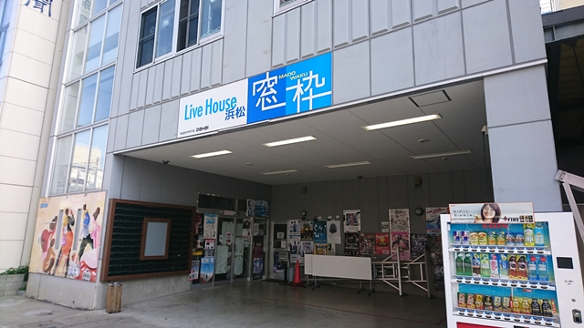 Live House 浜松 窓枠