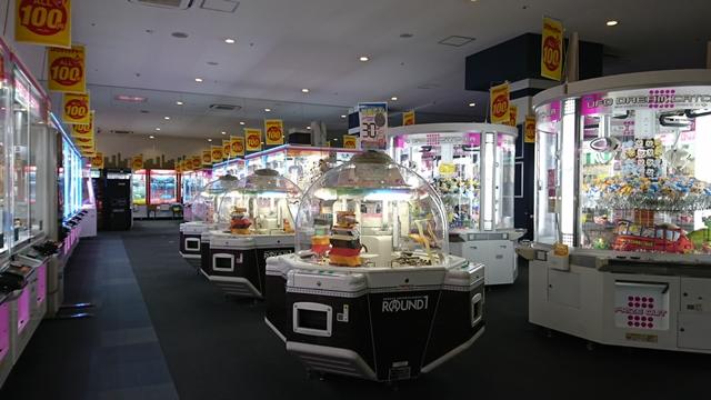 ラウンドワン浜松店 クレーンゲーム