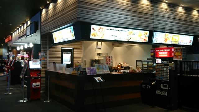 ラウンドワン浜松店 フードコーナー