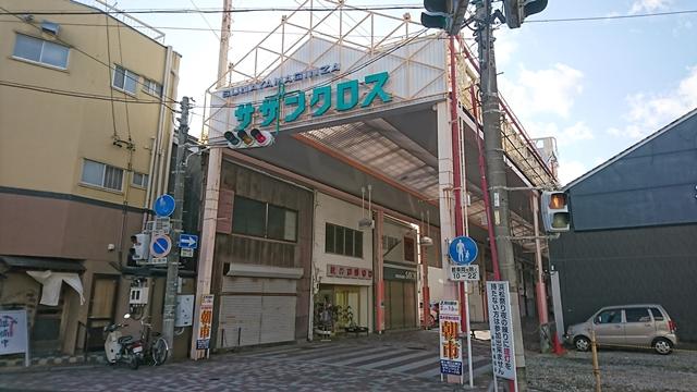 砂山銀座 サザンクロス商店街