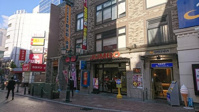 有楽街商店街
