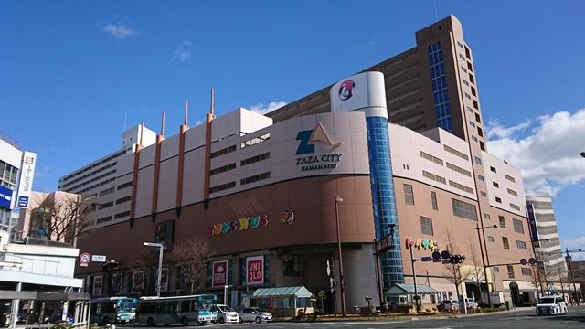 ザザシティ浜松(zazacity)西館