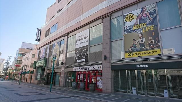 ザザシティ浜松(zazacity)モール街
