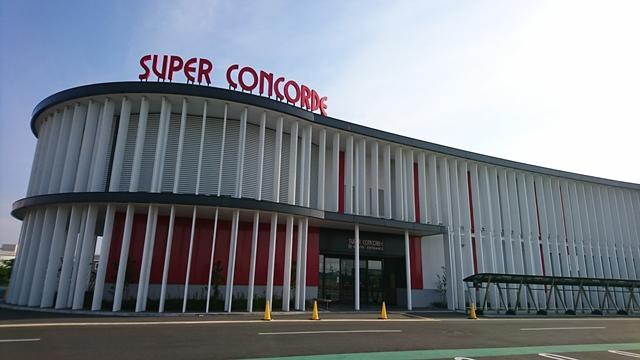 スーパーコンコルド市野