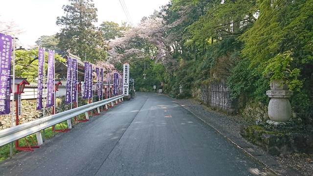岩水寺 参道