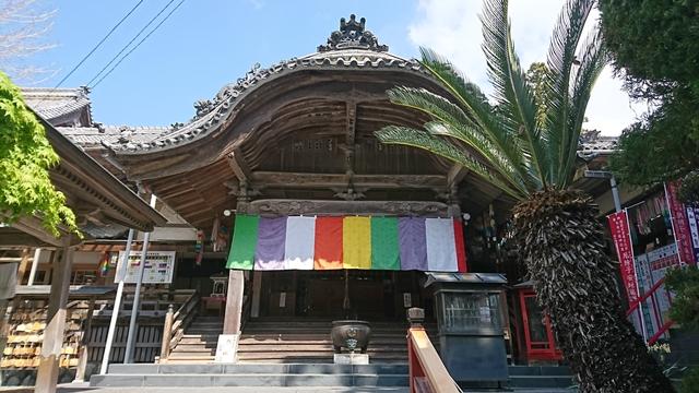 岩水寺 本堂(地蔵堂)
