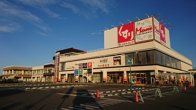 浜松プラザ(はまプラ)フレスポ