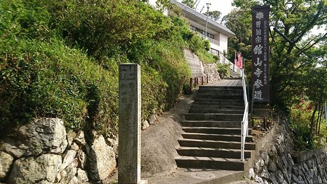 舘山寺(曹洞宗 秋葉山 舘山寺)