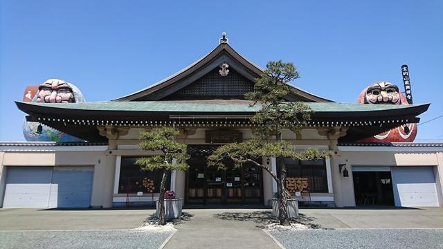 虚空蔵寺(蔵興寺)本殿