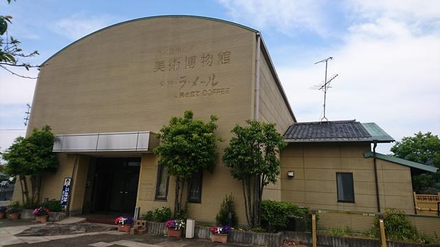 浜名湖舘山寺美術博物館 ギャラリーカフェ ラ・メール