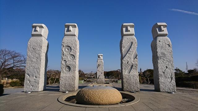 石人の星公園 モアイ像