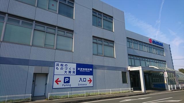 スズキ歴史館(SUZUKI)