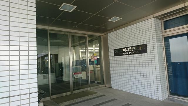 スズキ歴史館(SUZUKI)入口