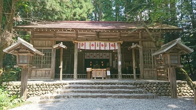 秋葉山本宮秋葉神社(下社)遥斎殿