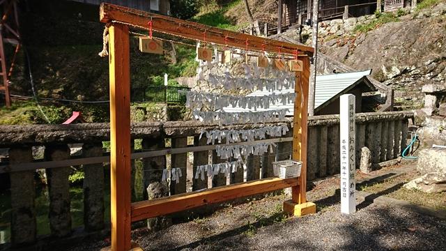 二俣諏訪神社 おみくじ