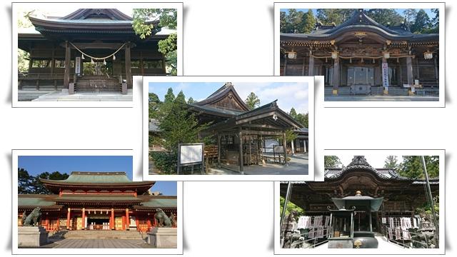 神社(大社・神宮)イメージ