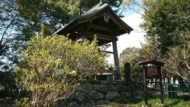 清瀧寺 鐘楼堂の鐘