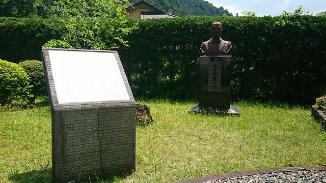 白井鐵造記念館
