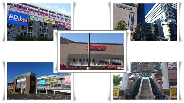 商業施設(ショッピング・グルメ)イメージ