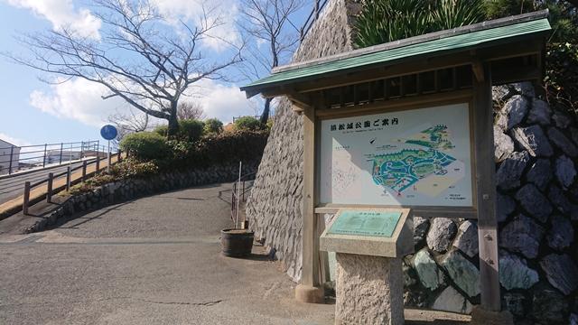 浜松城天守閣入口