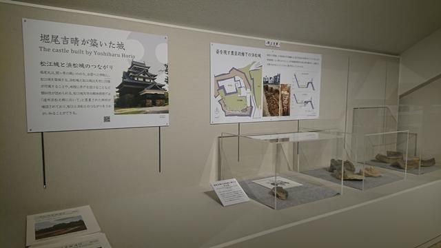 浜松城 城内展示