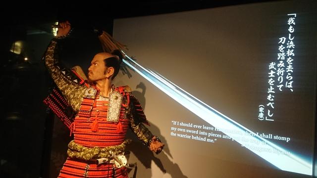 浜松城 映像展示