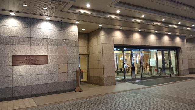 オークラアクトシティー浜松