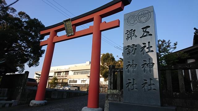 五社神社・諏訪神社 鳥居