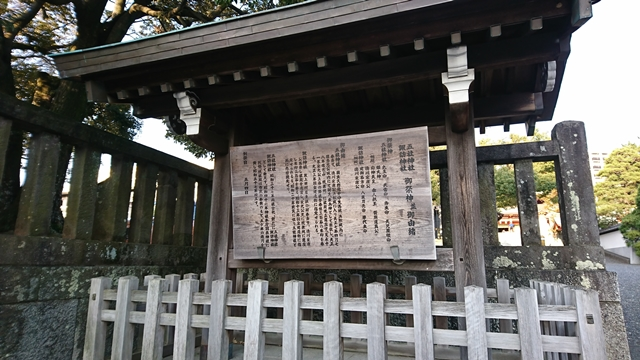 五社神社・諏訪神社 由来