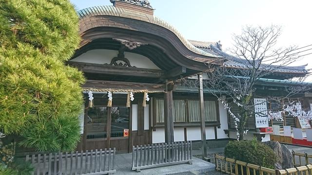 五社神社・諏訪神社 社務所