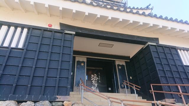 浜松城(天守閣入口)