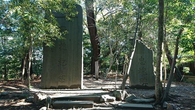 浜松八幡宮 石碑