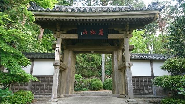 龍潭寺 山門(総門)