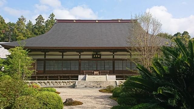 龍潭寺 本堂