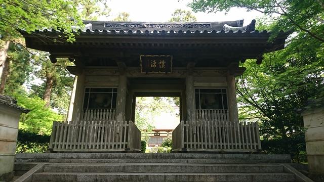 龍潭寺 仁王門