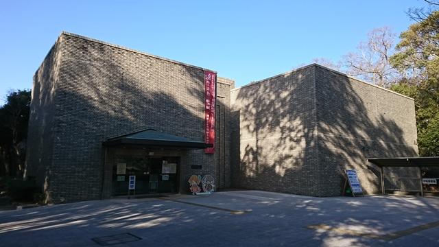 蜆塚公園 浜松市博物館