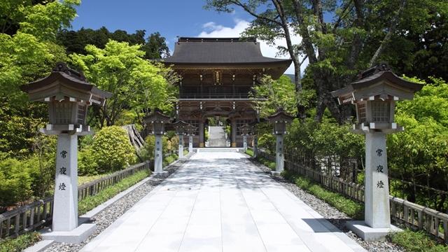 秋葉山本宮秋葉神社(上社)神紋