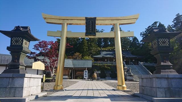 秋葉山本宮秋葉神社(上社)金の鳥居