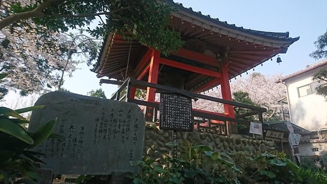 不動寺 夕焼けの鐘