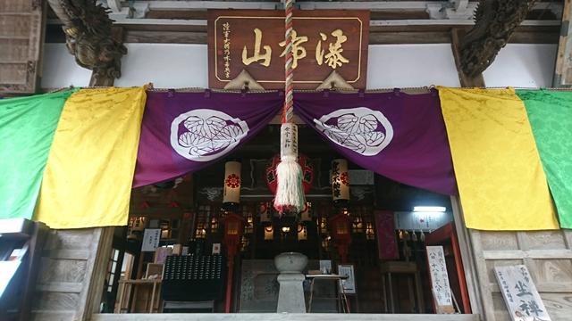 不動寺 本堂