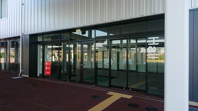 サーラ音楽ホール(浜松市民音楽ホール)正面玄関