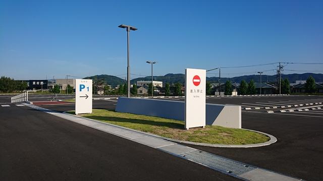 サーラ音楽ホール(浜松市民音楽ホール)駐車場