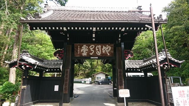 方広寺 総門(通称黒門)