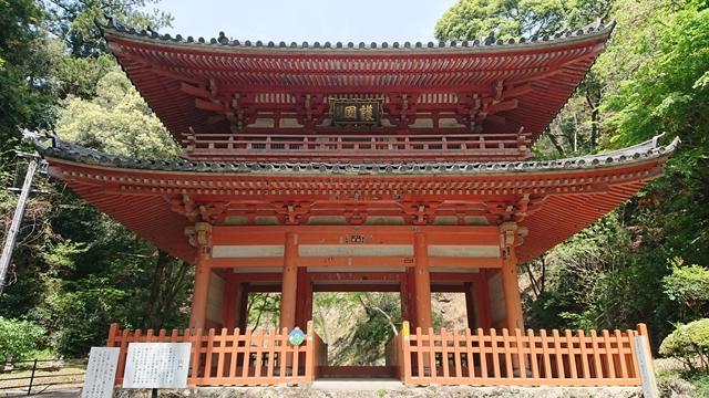方広寺 山門(通称赤門)