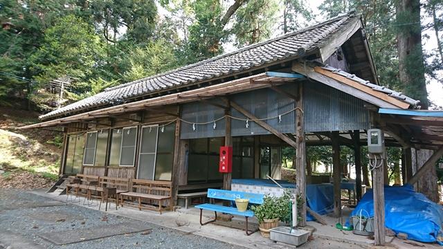 渭伊神社 社務所